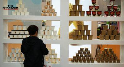 เทียนจินพบไวรัสโคโรนาปนเปื้อนไอศกรีม ใช้วัตถุดิบนำเข้าจากต่างประเทศ