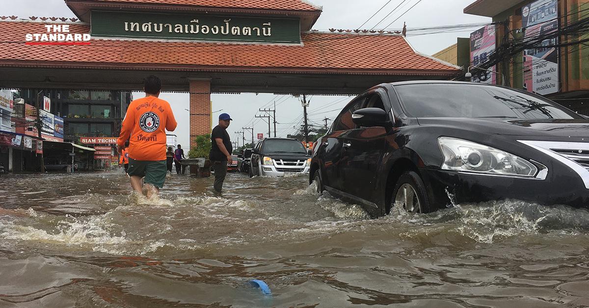 น้ำเข้าท่วมเขตตัวเมืองปัตตานี หลังเขื่อนบางลาง ยะลา ระบายน้ำฉุกเฉินเนื่องจากฝนตกหนัก