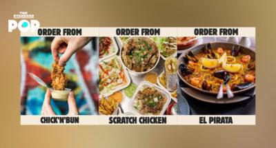 เบอร์เกอร์คิงผุดแคมเปญ #WhopperAndFriends เปิดพื้นที่ในไอจี ให้ร้านอาหารโฆษณาในช่วงโควิด-19 แบบฟรีๆ