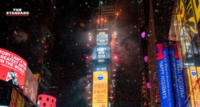 โควิด-19 กระทบงานฉลองปีใหม่ทั่วโลก หลายประเทศระงับคนรวมตัว แสดงพลุ-แสงสีเสียงแบบเงียบเหงา