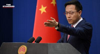 จีนจ่อยกเลิกการยอมรับหนังสือเดินทางอังกฤษโพ้นทะเลของชาวฮ่องกง ตอบโต้อังกฤษเปิดประตูรับชาวฮ่องกงอพยพ