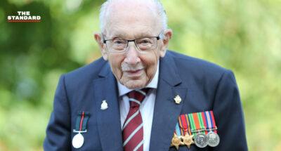 กัปตัน เซอร์ ทอม มัวร์ เสียชีวิตในวัย 100 ปี ด้วยโรคปอดอักเสบและโควิด-19