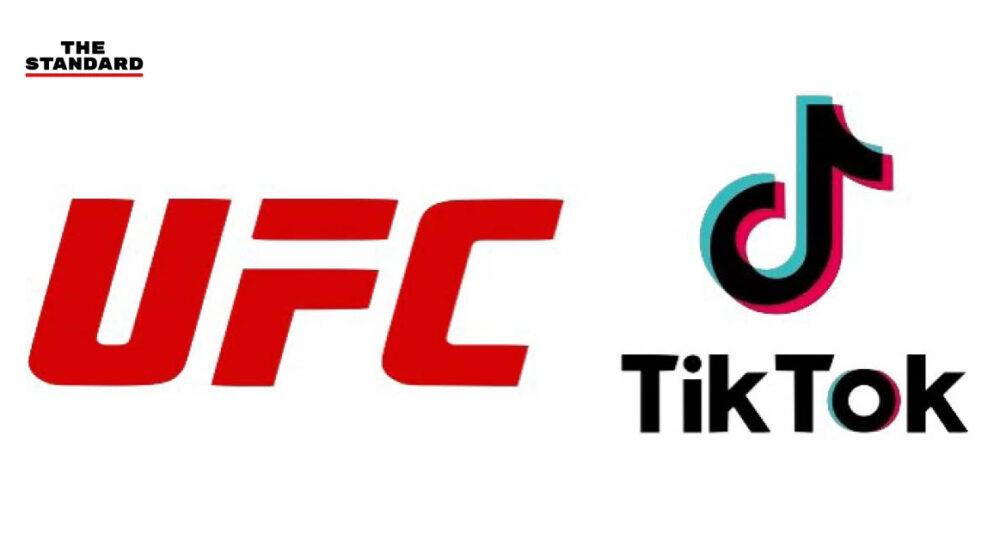 UFC แท็กทีม TikTok