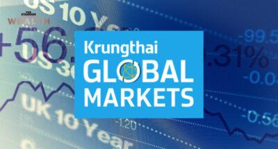 'บอนด์ยีลด์ไทย' พุ่งแรง แซงพื้นฐานเศรษฐกิจ 'กรุงไทย โกลบอล' ประเมินสิ้นปีแตะ 1.8%