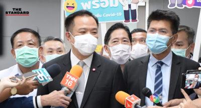 อนุทิน แจงไทยมีวัคซีนโควิด-19 รวม 317,600 โดส จาก Sinovac และ AstraZeneca มากที่สุดในเอเชียเมื่อเทียบจำนวนประชากร