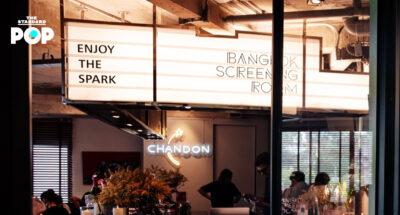 Bangkok Screening Room ประกาศปิดให้บริการ 31 มี.ค. นี้ เหตุผลกระทบจากโควิด-19