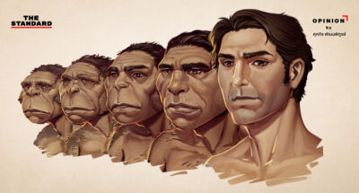 ทฤษฎีวิวัฒนาการ มนุษย์ไม่ได้เกิดมาจากลิง แต่เราและลิงเป็นญาติกัน