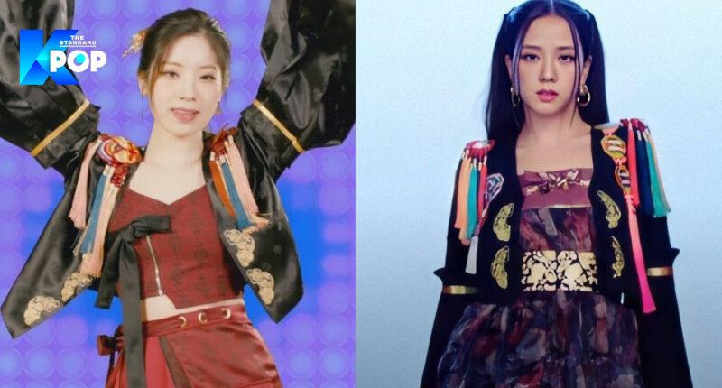 JYP ออกมาขอโทษ ประเด็นดราม่าชุดเพลงใหม่ของดาฮยอนจากวง TWICE ไปเหมือนกับของจีซูในมิวสิกวิดีโอ How You Like That จนเกินไป