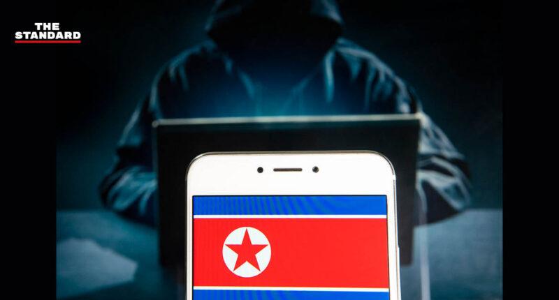เกาหลีใต้เผย เกาหลีเหนือพยายามแฮ็กข้อมูลวัคซีนโควิด-19 ของ Pfizer
