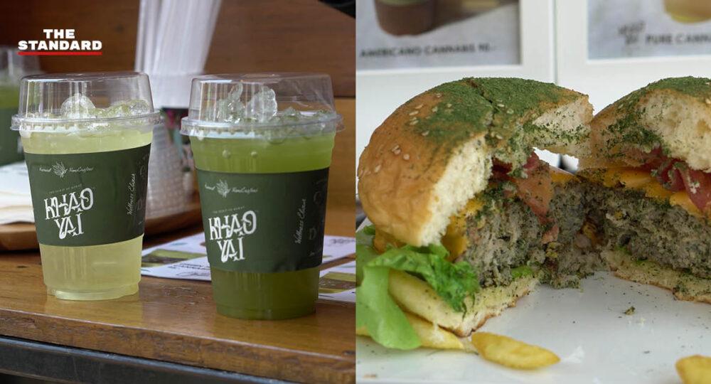 Class Cafe เปิดตัวเครื่องดื่ม-อาหารจากกัญชา ต้นแบบนำความรู้จากงานวิจัยมาปรับใช้อย่างเป็นระบบ
