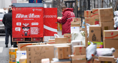 JD.com เตรียมแยก 'JD Logistics' ขาย IPO ในตลาดฮ่องกง คาดระดมทุนได้ 1.5 แสนล้านบาท และมีมูลค่าบริษัท 1.2 ล้านล้านบาท