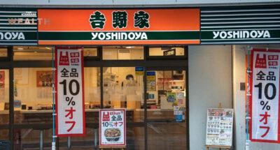 Yoshinoya ประกาศร่วมทุน Jollibee เปิดร้านข้าวหน้าเนื้อสไตล์ญี่ปุ่น 50 สาขาในฟิลิปปินส์