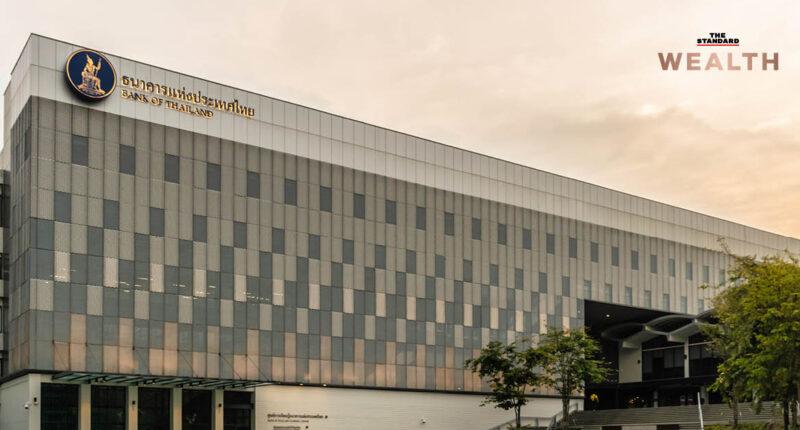 ธปท.-คลัง เร่งหารือพักหนี้ช่วงวิกฤตด้วย 'Asset Warehousing' เจาะกลุ่มโรงแรม-อสังหาฯ