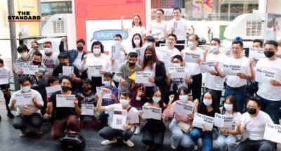 'The Change Maker' โครงการใหม่เพื่อไทย ดึงคนรุ่นใหม่สร้างนวัตกรรมทางความคิด สู่การพัฒนาเปลี่ยนแปลงประเทศ