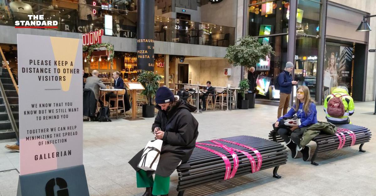 สวีเดนสั่งศูนย์อาหารในห้างสรรพสินค้าเสิร์ฟ 'ลูกค้ามาคนเดียว' เท่านั้น หวังป้องกันโควิด-19 ระบาด