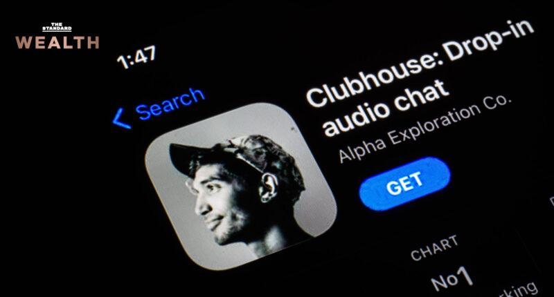 Clubhouse คืออะไร ทำไมมีแอปฯ 'ไม่ได้แปลว่าเล่นได้' แถมร้อนจน Facebook อยากทำตาม