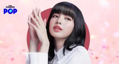 ชวนแต่งหน้าลุคสวยหวานรับวาเลนไทน์ด้วย 5 ไอเท็มเด็ดตามรอย ลิซ่า BLACKPINK