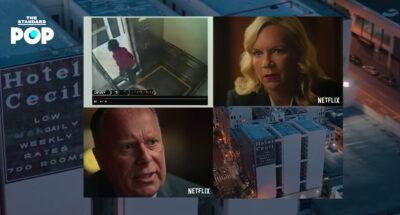 Crime Scene สารคดีน้ำดีจาก Netflix ที่ชวนผู้ชมร่วมเปิดแฟ้มคดีปริศนา เอลิซ่า แลม ที่ถูกกล่าวขวัญไปทั่วโลก