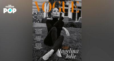 """""""ฉันตั้งใจที่จะเยี่ยวยาครอบครัวของเรา"""" Angelina Jolie ขึ้นปกนิตยสาร British Vogue เดือนมีนาคม 2021 พร้อมพูดถึงเรื่องราวชีวิตหลังเลิกรากับอดีตสามี Brad Pitt"""