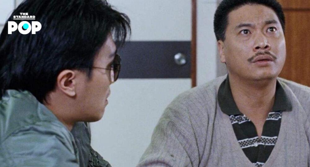 อู๋เมิ่งต๋า นักแสดงชาวฮ่องกง เสียชีวิตอย่างสงบในวัย 69 ปี เสียงหัวเราะและรอยยิ้มที่จะก้องดังในใจผู้ชมตลอดไป