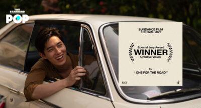 แสดงความยินดี! One For The Road คว้ารางวัล World Dramatic Special Jury Award: Creative Vision จาก Sundance Film Festival 2021