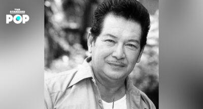 อาลัย ไพโรจน์ ใจสิงห์ นักแสดงอาวุโสคุณภาพ เสียชีวิตแล้วในวัย 77 ปี