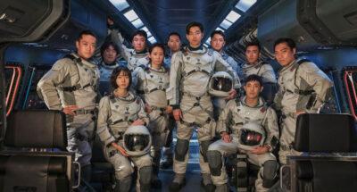 กงยู แบดูนา อีจุน กับลุคนักบินอวกาศใน Silent Sea ซีรีส์ไซไฟสุดล้ำจาก Netflix