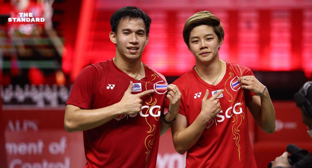 นักตบลูกขนไก่ไทยล่าโควตาโอลิมปิก 2020 คุณหญิงปัทมา เตรียมส่งแข่ง 6 รายการ