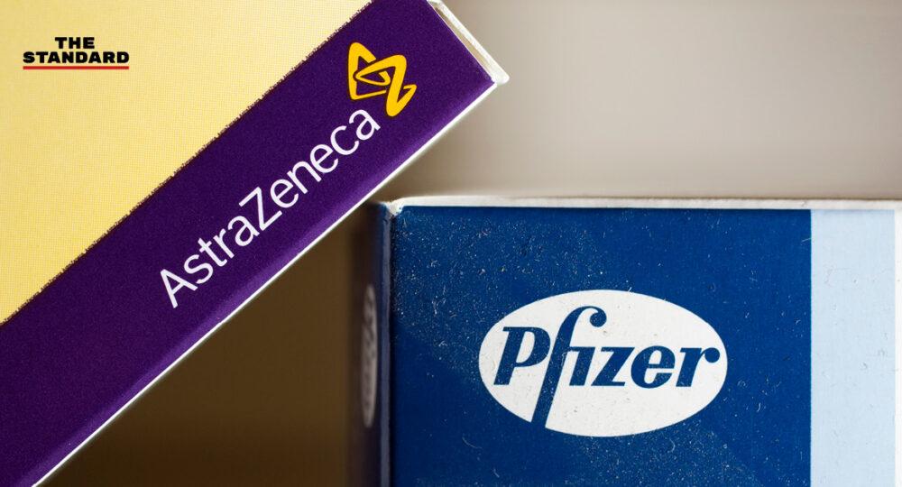 สหราชอาณาจักรเตรียมทดสอบใช้วัคซีนโควิด-19 แบบผสมต่างชนิด เริ่มจากใช้ Pfizer ร่วมกับ AstraZeneca