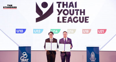 Thai Youth League 2021