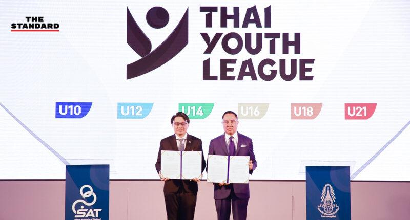 Thai Youth League 2021