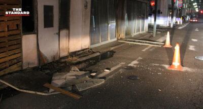 ญี่ปุ่นเผชิญเหตุแผ่นดินไหว