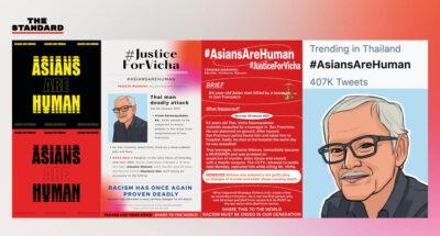 โซเชียลติดแฮชแท็ก #AsiansAreHuman หลังคนไทยวัย 84 ปีในสหรัฐฯ เสียชีวิตเพราะความเกลียดชัง