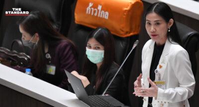 เบญจา ก้าวไกล ซักฟอกประยุทธ์ ชี้เอื้อนายทุนจนคนไทยจ่ายค่าไฟแพงกว่าสิงคโปร์