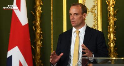 อังกฤษคว่ำบาตร 3 นายพลเมียนมา สั่งอายัดทรัพย์สิน ห้ามเดินทาง ตอบโต้รัฐประหาร