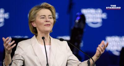 DAVOS 2021: ผู้นำ EU เรียกร้องความตกลงพหุภาคีใหม่ด้านความหลากหลายทางชีวภาพ ย้ำถอดแบบจากความตกลงปารีส