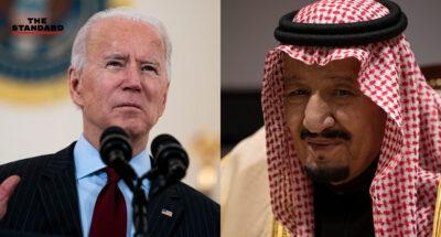 ไบเดนโทรคุยกษัตริย์ซาอุฯ ครั้งแรกหลังรับตำแหน่ง หารือปมสิทธิมนุษยชน-สงครามเยเมน