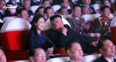 ภรรยาคิมจองอึน ปรากฏตัวต่อสาธารณะคู่กับสามีอีกครั้ง หลังหายหน้าไปกว่า 1 ปี
