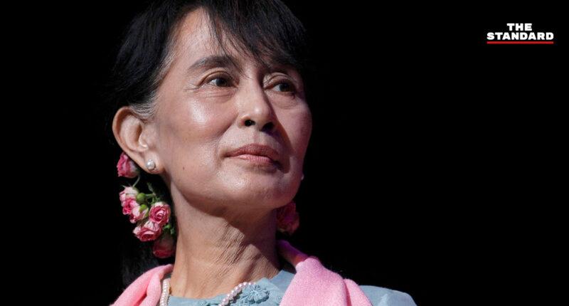 แถลงการณ์พรรค NLD ระบุ ออง ซาน ซูจี เรียกร้องประชาชนต่อต้านรัฐประหารในเมียนมา