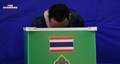 กกต. เผยยอดผู้สมัครเลือกตั้งเทศบาลทั่วประเทศวันแรก พุ่งกว่า 5 หมื่นคน เชียงใหม่อันดับ 1 จำนวน 3,258 คน