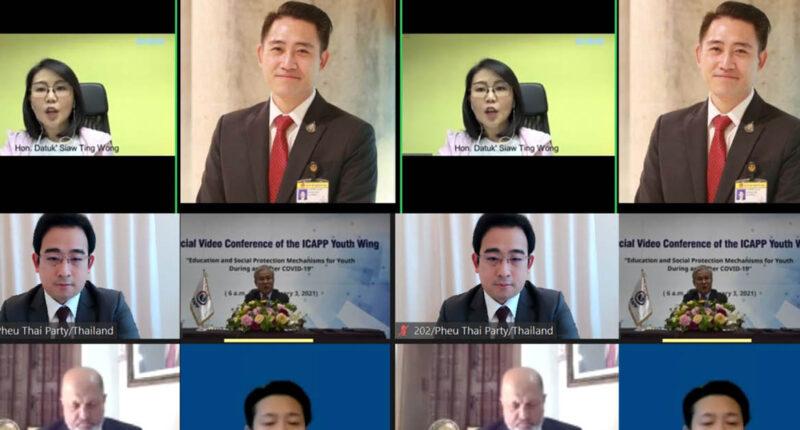 เพื่อไทยร่วมเวที UN ชี้การจัดการโควิด-19 รัฐไทยทำภาคแรงงาน-การศึกษา ถูกโจมตีอย่างไร้เกราะกำบัง