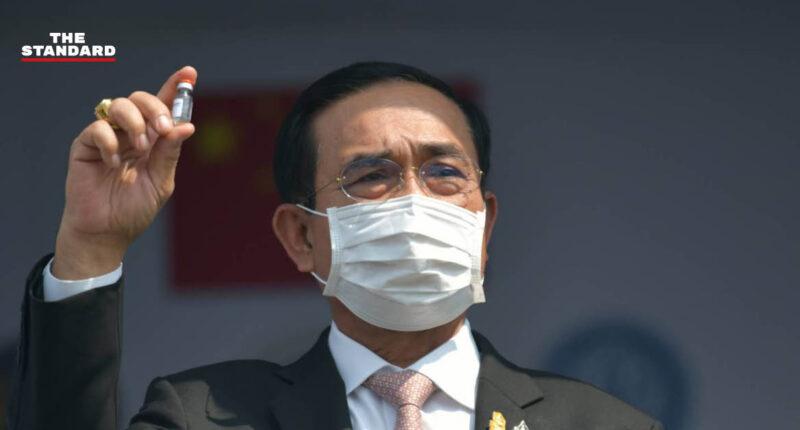นายกฯ รับวัคซีนโควิด-19 จากจีน 2 แสนโดสแรก เตรียมกระจายฉีดให้เร็วที่สุดหลังตรวจสอบคุณภาพแล้ว