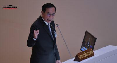 นายกฯ ตอบซักฟอกการศึกษาไทยมีปัญหา ต้องปฏิรูป ไม่ใช่แค่เปลี่ยน รมต. เผยอดทนต่อการอภิปรายแม้ดูถูกกันหนัก