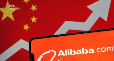 หุ้น Alibaba