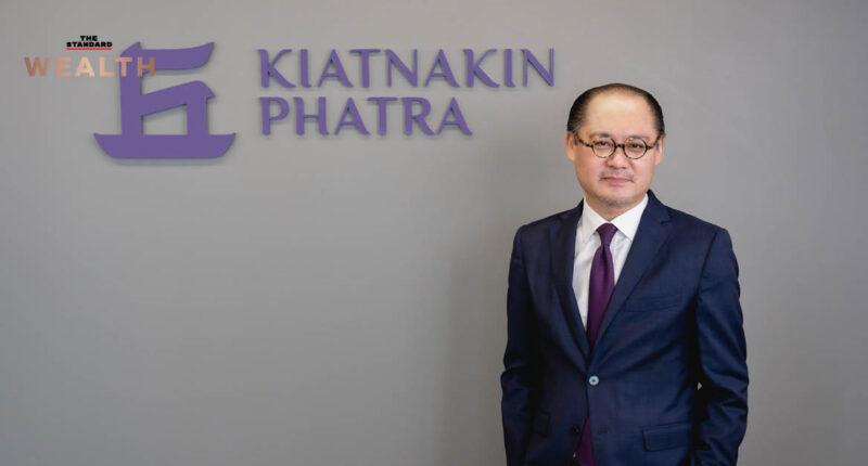 KKP-รับสินเชื่อปีนี้โต-5-ย้ำหากเศรษฐกิจไทยไม่มีวัคซีน