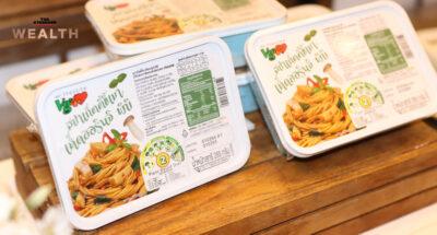 ซีพีแรมเอาด้วย ปั้นอาหาร Plant-Based ทีเดียว 10 เมนู ขายราคาเริ่มต้น 39 บาท วางเป้า 3 ปีต้องมีรายได้พันล้าน