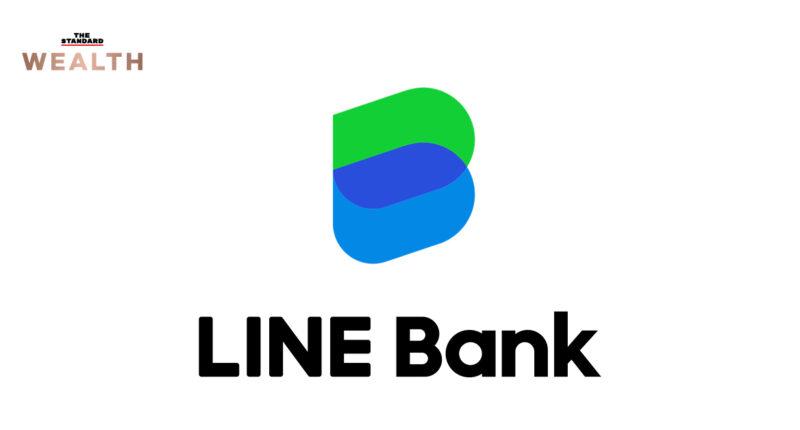 LINE Bank ได้รับอนุญาตให้ดำเนินธุรกิจ 'ธนาคารทางอินเทอร์เน็ต' ในไต้หวัน
