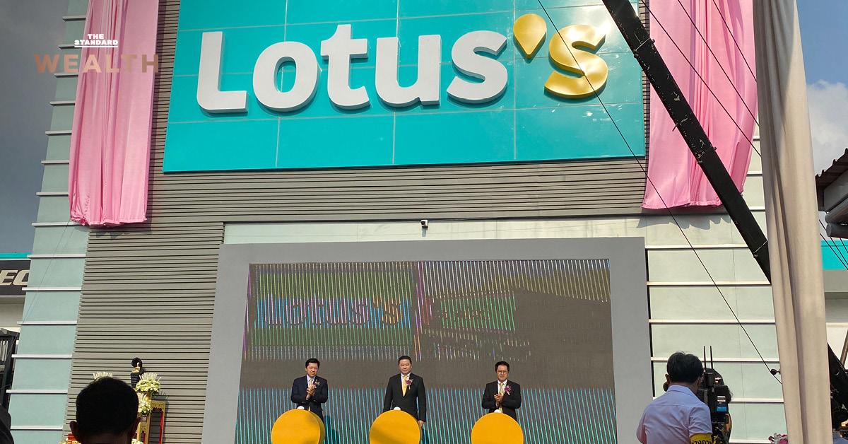 'เทสโก้ โลตัส' ภายใต้ร่มเงาซีพี รีแบรนด์ใหม่ตัด 'เทสโก้' เหลือแค่ 'โลตัส' พร้อมเปลี่ยนโทนสีเป็นพาสเทล ใช้แห่งแรกที่สาขารามอินทรา