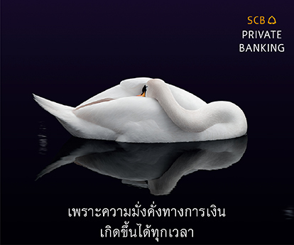 SCB Private Banking Awards