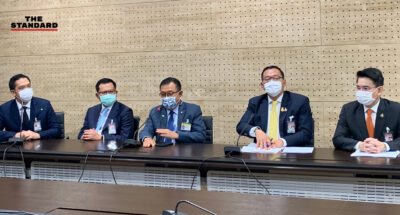 ภูมิใจไทย นำทีมคมนาคมแถลงปม 'โฮปเวลล์' ย้ำคดียังไม่เริ่มนับอายุความ เพราะยังไม่เจอผู้กระทำผิด